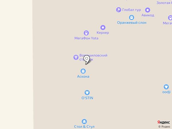 Элькин двор на карте Миасса