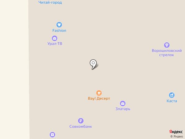 Лимонтир на карте Миасса