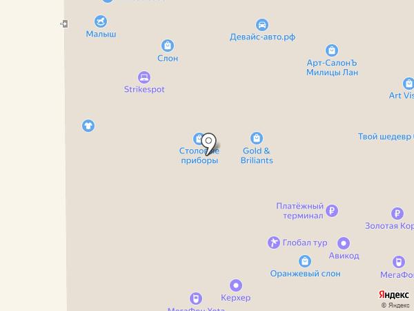 Магазин новой игрушки на карте Миасса