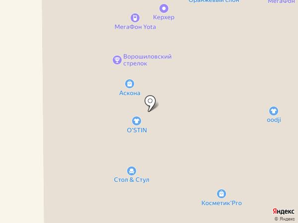 Oodji на карте Миасса