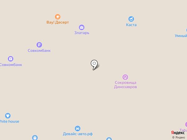 Суши-Маркет на карте Миасса