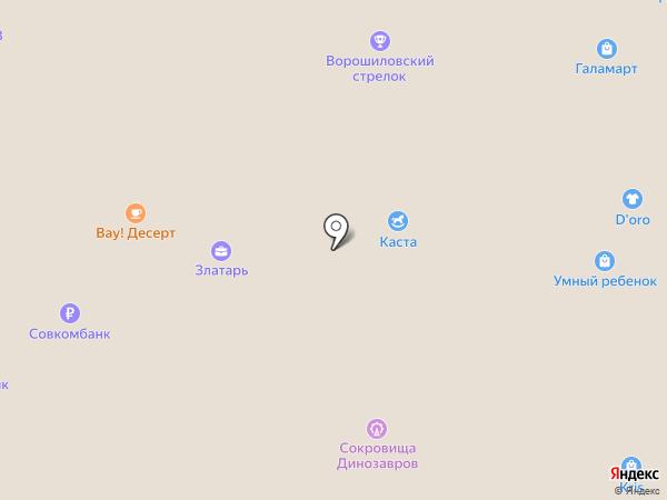 TRUVOR на карте Миасса