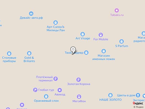 Pandora на карте Миасса