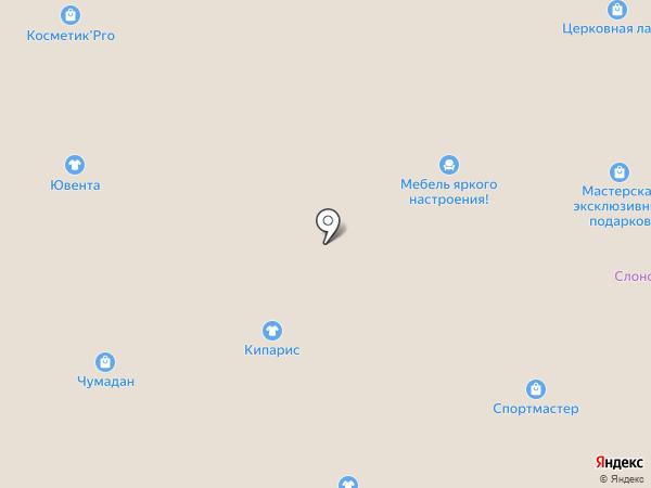 FABER на карте Миасса