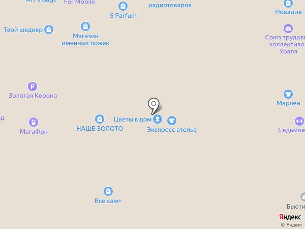 ZARINA на карте Миасса