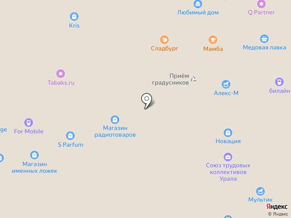 Медовая лавка на карте Миасса