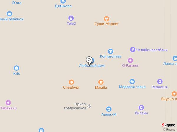 Магазин специй на карте Миасса