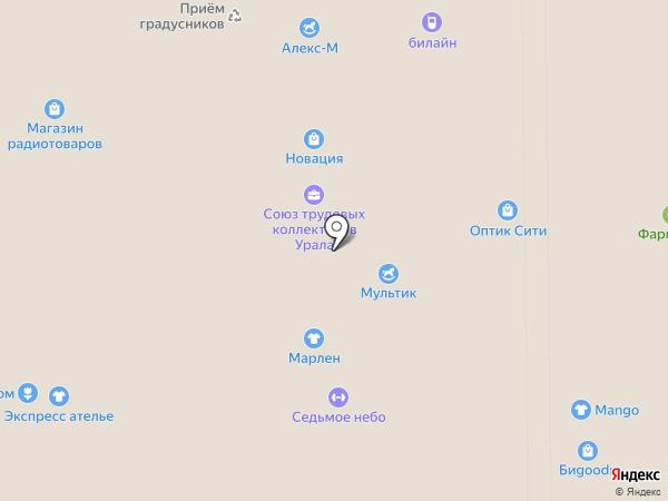 Цифра Гаджеты на карте Миасса