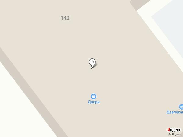 Магазин игрушек и канцелярских товаров на карте Миасса
