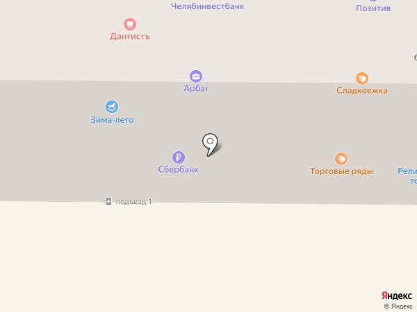 Многофункциональный центр предоставления государственных услуг на карте Миасса