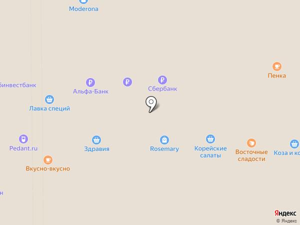 Банкомат, Райффайзенбанк на карте Миасса