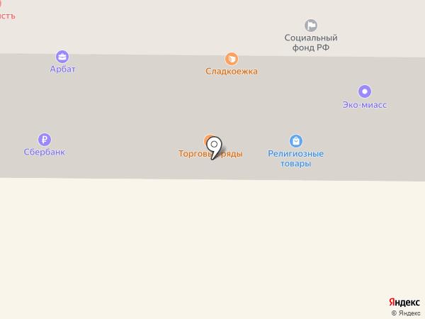 Ласка на карте Миасса