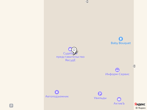 Кулибин на карте Миасса