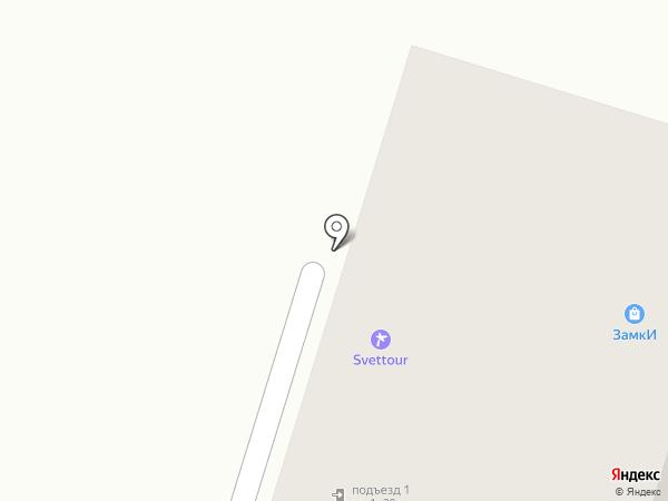 МИР АНТЕНН на карте Нижнего Тагила