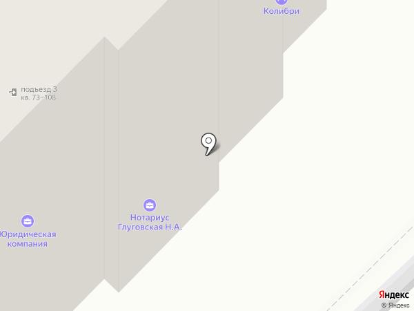 Юридическая компания на карте Миасса