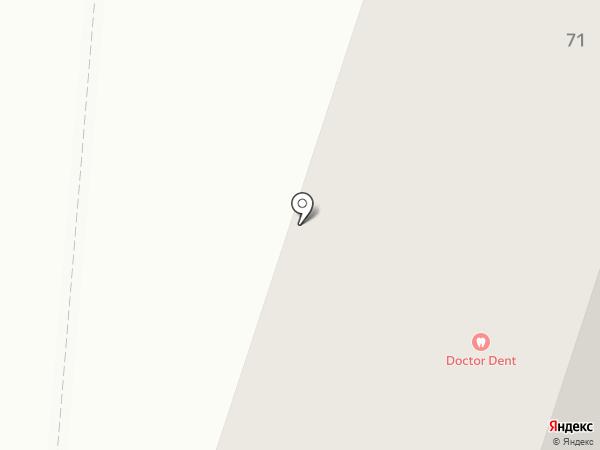 Мастерская по пошиву и ремонту одежды на карте Нижнего Тагила