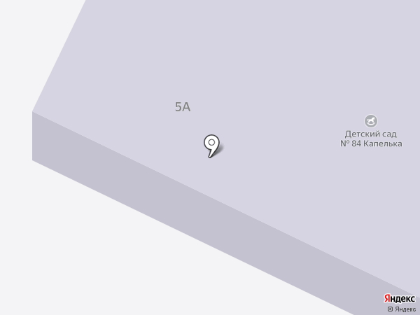 Детский сад №84 на карте Миасса
