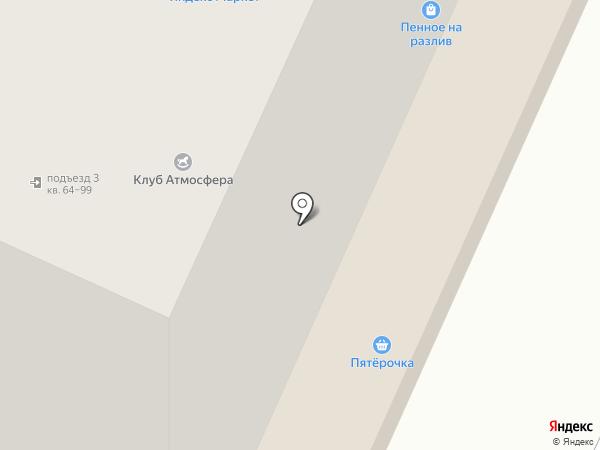 Комфорт на карте Миасса