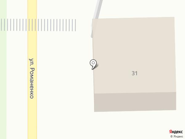 Махалля №918 на карте Миасса