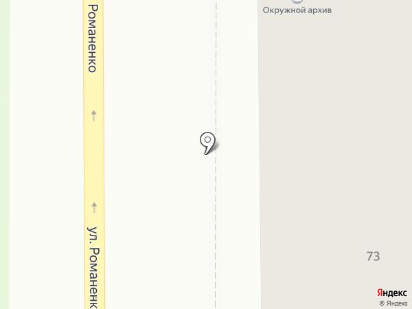 Миасский окружной архив на карте Миасса