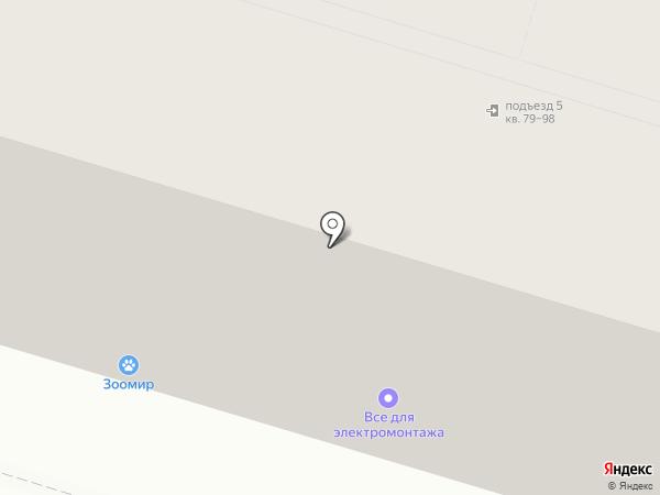 Ваш саквояж на карте Нижнего Тагила