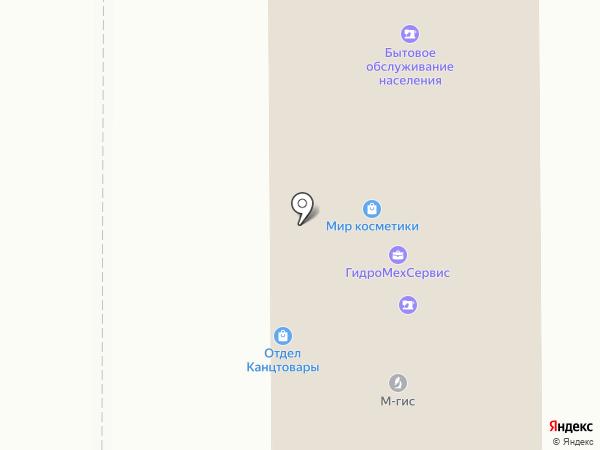 Другие Правила на карте Миасса