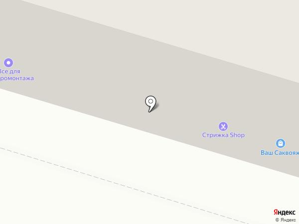 Чебоксарский трикотаж+ на карте Нижнего Тагила