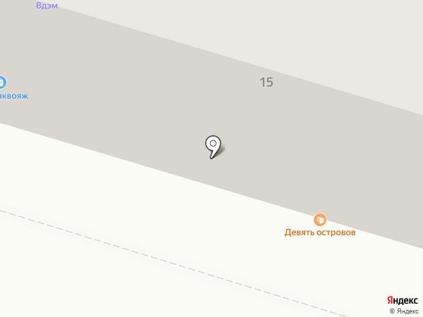 Люсьен на карте Нижнего Тагила