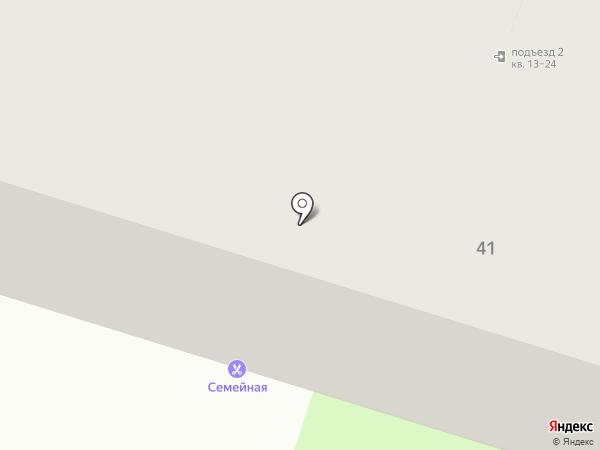 Юридическое бюро на карте Нижнего Тагила