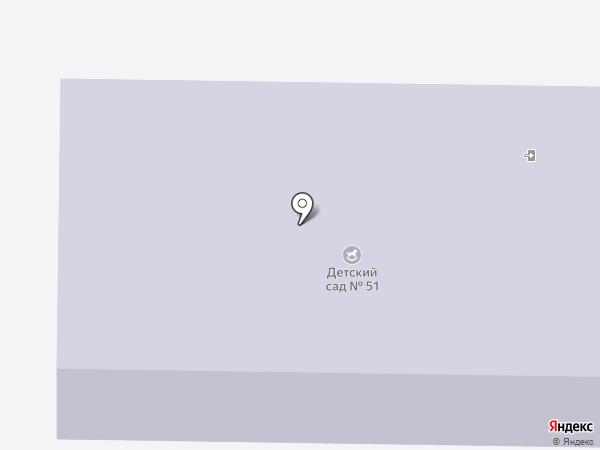Детский сад №51 на карте Миасса