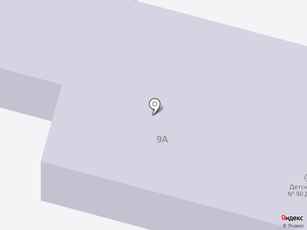 Детский сад №90 на карте Нижнего Тагила