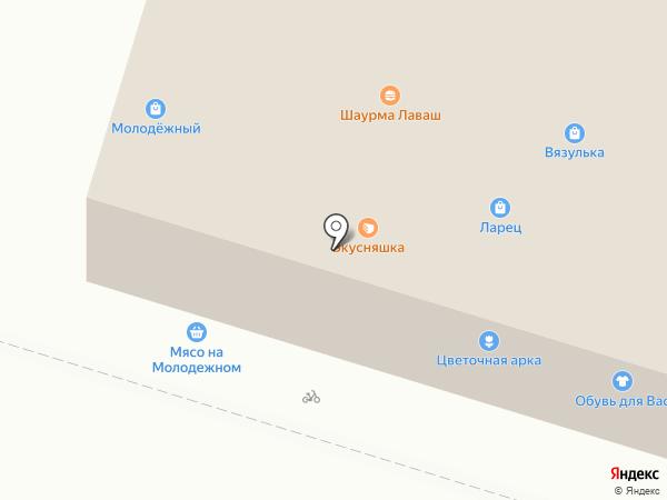 Русский Гриль на карте Нижнего Тагила