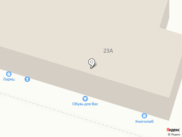 Бэби на карте Нижнего Тагила