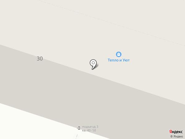Солнышко на карте Нижнего Тагила