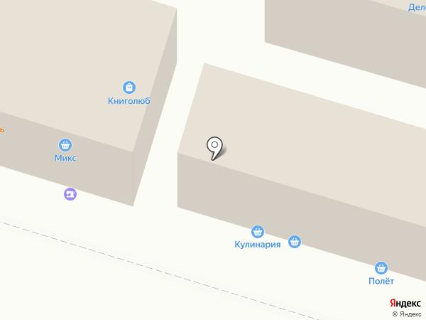 Полет на карте Нижнего Тагила