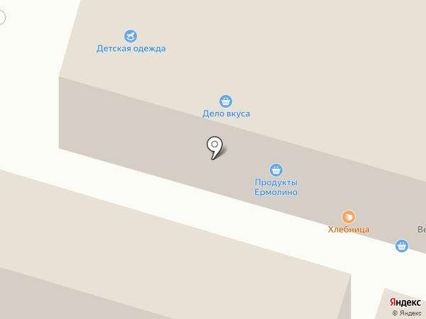 Магазин по продаже овощей и фруктов на карте Нижнего Тагила