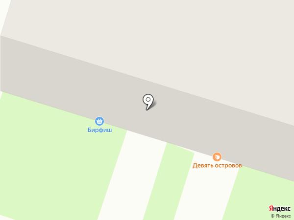 Медовая лавка на карте Нижнего Тагила