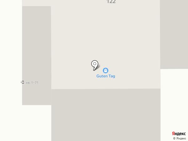 Ариант на карте Миасса