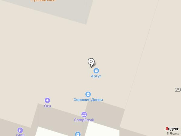 Стиль авто на карте Нижнего Тагила
