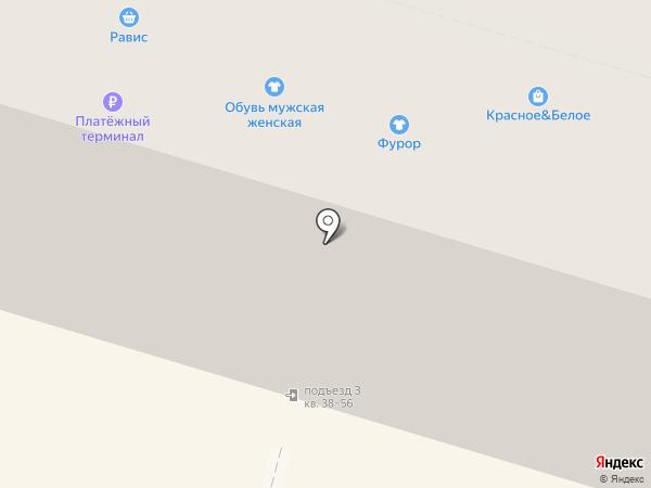 СанЭлит на карте Нижнего Тагила