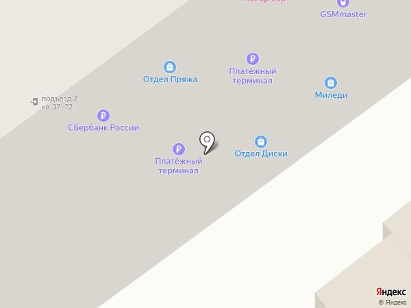Дом чая на карте Миасса