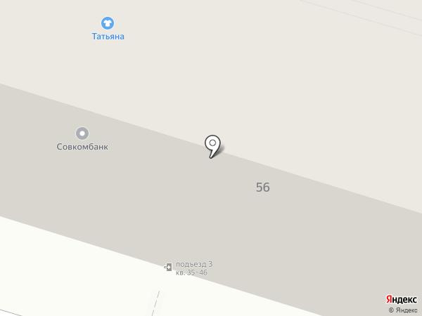 Ленинградский дом 56 на карте Нижнего Тагила