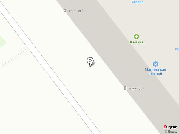 Зодиак на карте Миасса