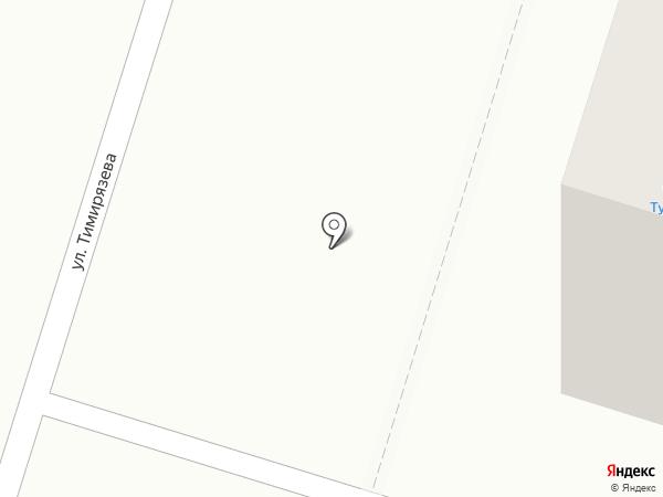 Пивбар на карте Нижнего Тагила