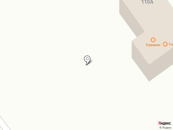 Аргаяша на карте Миасса