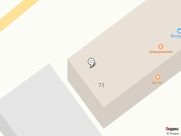 Велес на карте Миасса