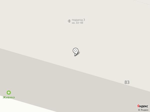 24Авиатур на карте Нижнего Тагила