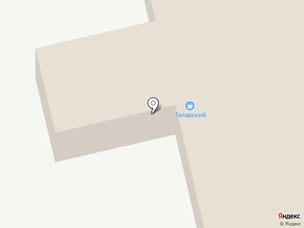 Старая таверна на карте Миасса