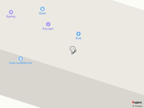 Котопёс на карте Нижнего Тагила