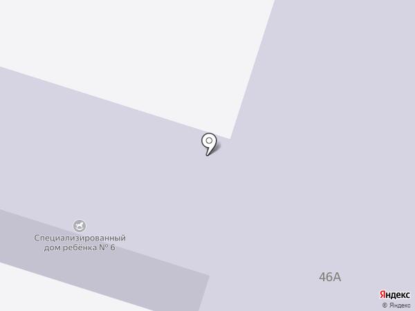 Специализированный дом ребенка №6 на карте Нижнего Тагила